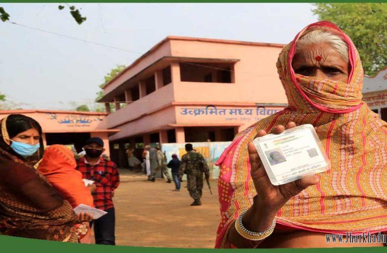 मधुपुर उपचुनाव: सुबह 11 बजे तक 35.61 प्रतिशत मतदान, गंगा नारायण ने डाला वोट..