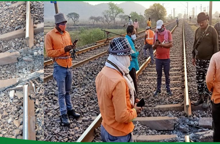 नक्सलियों ने विस्फोट कर उड़ाई पटरी, हावड़ा-मुंबई मुख्य रेल मार्ग पर ट्रेनों का परिचालन ठप..