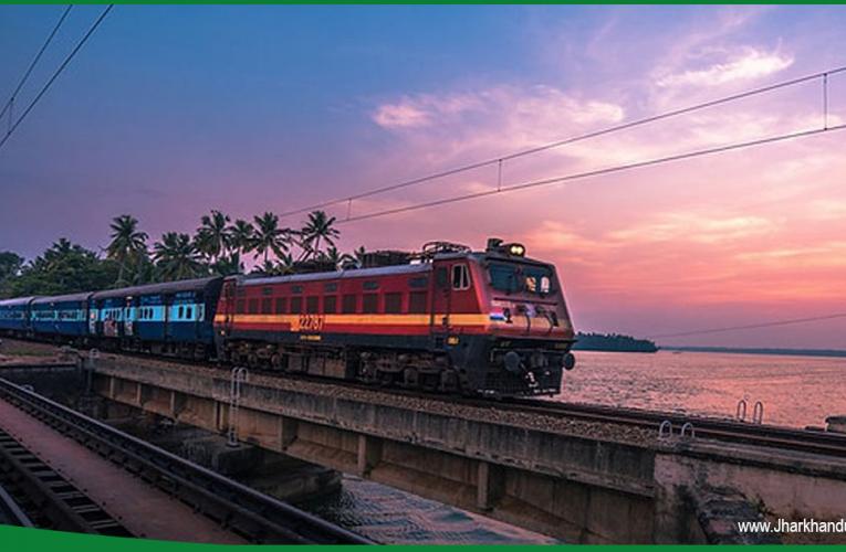 11 अप्रैल को रांची से मुंबई रवाना होगी रांची-लोकमान्य तिलक सुपरफास्ट स्पेशल ट्रेन..