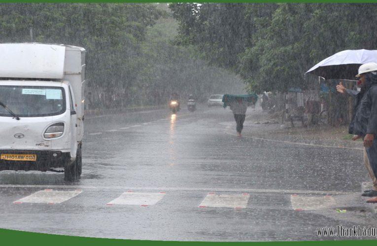 Weather Update: रांची में कभी धूप तो कभी छांव, अगले तीन दिनों तक हो सकती है बारिश..