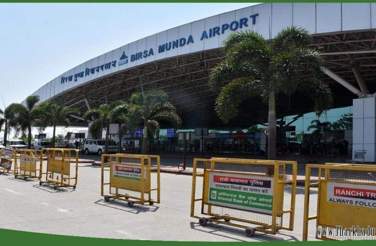 रांची एयरपोर्ट पर फ्लाइट कैंसिल होने का सिलसिला जारी, कोरोना के चलते नहीं मिल रहे यात्री..