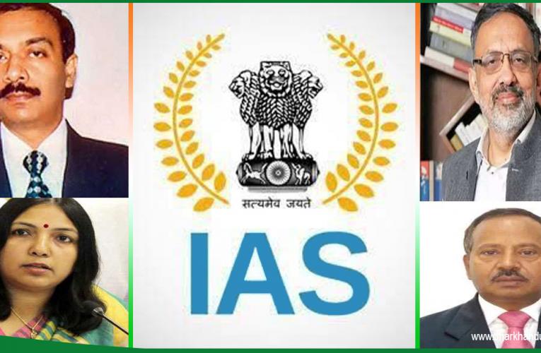 झारखंड के वो IAS ऑफिसर जो मोदी सरकार को चला रहे हैं..