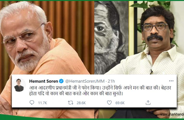 महामारी में राजनीति: पीएम मोदी पर सोरेन के ट्वीट पर बवाल, बीजेपी के सीएम-मंत्रियों का पलटवार..