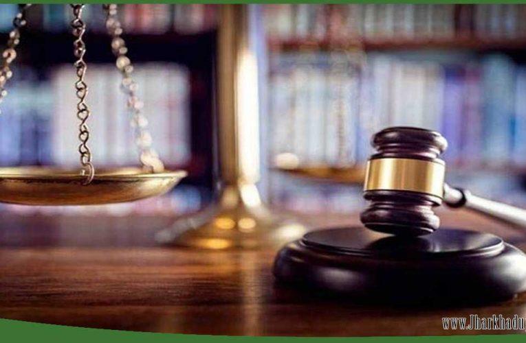 राज्य के वकील नौ मई तक कोर्ट की कार्यवाही में नहीं होंगे शामिल..