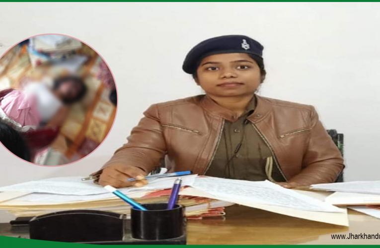 Mystery shrouds sub-inspector Rupa Tirkey's death, netizens demand justice.