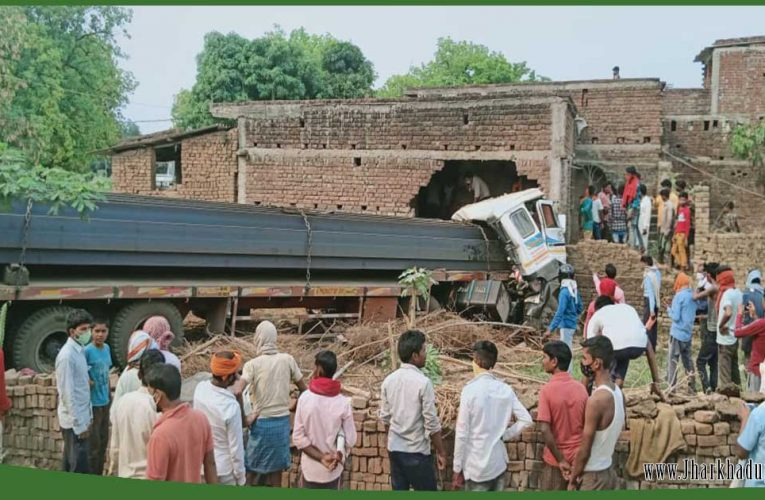 घर में अनियंत्रित ट्रेलर घुसने से ड्राइवर समेत तीन लोगों की मौत, दो घायल..