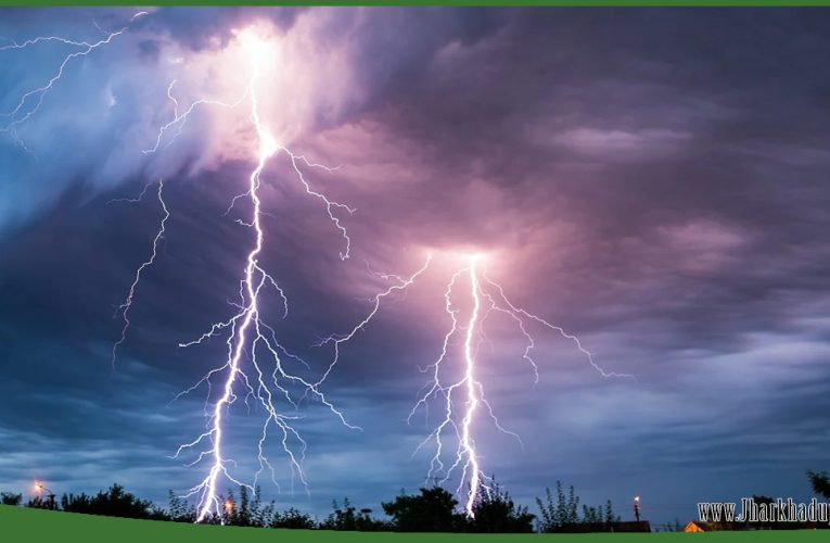 मौसम की मार: आकाशीय बिजली की चपेट में आने से पांच की मौत, कई घायल..