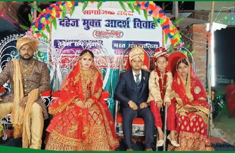 पोतों की शादी में दादा ने किया कमाल, पौत्रों का किया दहेज मुक्त विवाह..