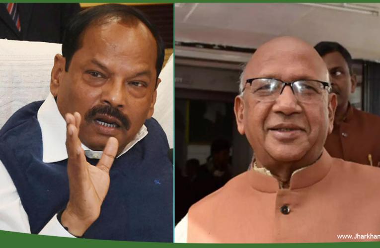 थम नहीं रही पूर्व सीएम रघुवर दास की मुश्किलें, विधायक सरयू राय ने फिर लगाया इल्जाम..