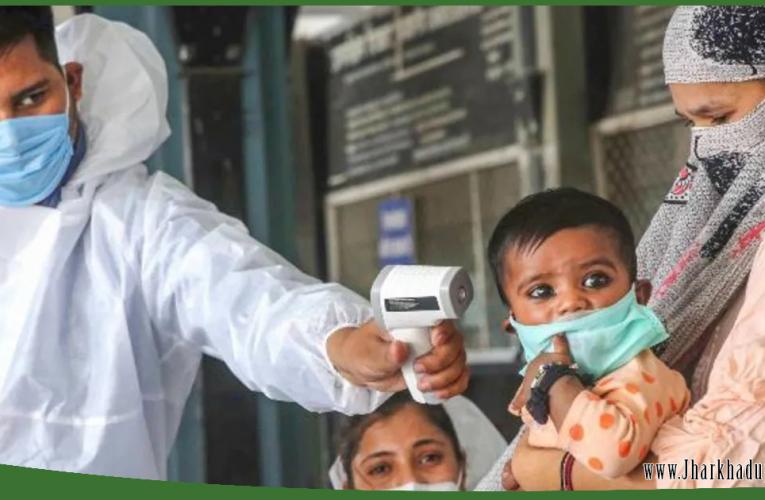 झारखंड में कोरोना के बाद अब चमकी बुखार ने ली एंट्री, राज्य में इसके 9 मरीज मिले..