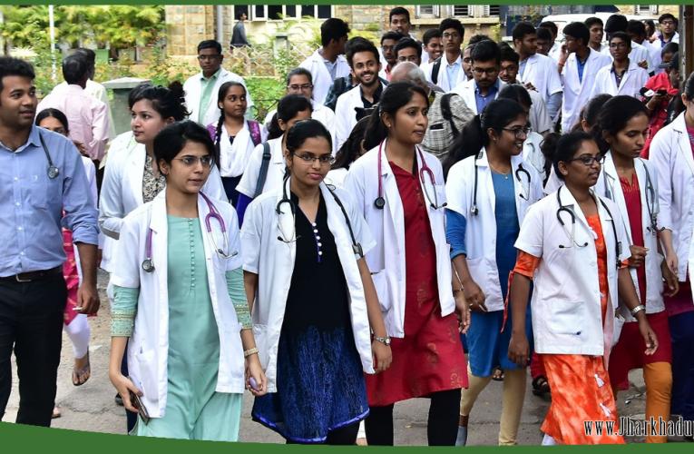 झारखंड के इन दो जिलों में मेडिकल कॉलेज खोलने के लिए मिली मंजूरी..