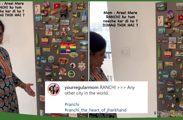 The viral mom and daughter uploaded another video stating Ranchi is the best, in comparison to other foreign countries.