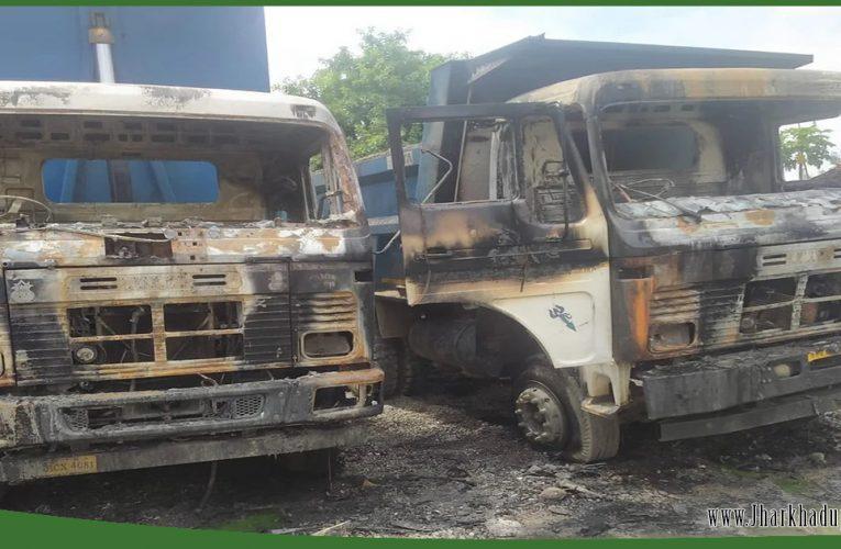 गढ़वा में अपराधियों ने सड़क निर्माण करा रही कंपनी की गाड़ियों को फूंका..