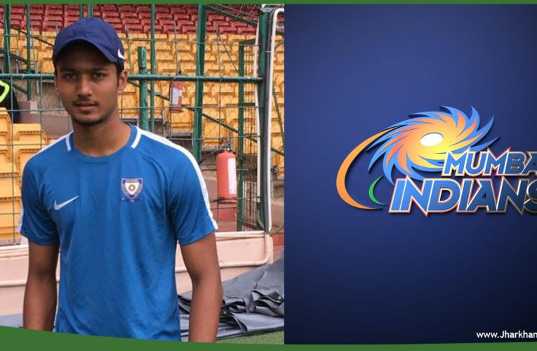 देवघर के शुभम कुमार ने आईपीएल में बनाई जगह, मुंबई इंडियंस के तरफ से करेंगे गेंदबाजी..