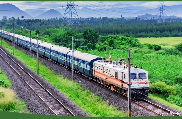 रेलवे ने दी झारखंड को सौगात, रांची से गोवा के लिए साप्ताहिक ट्रेन की हुई शुरुआत..