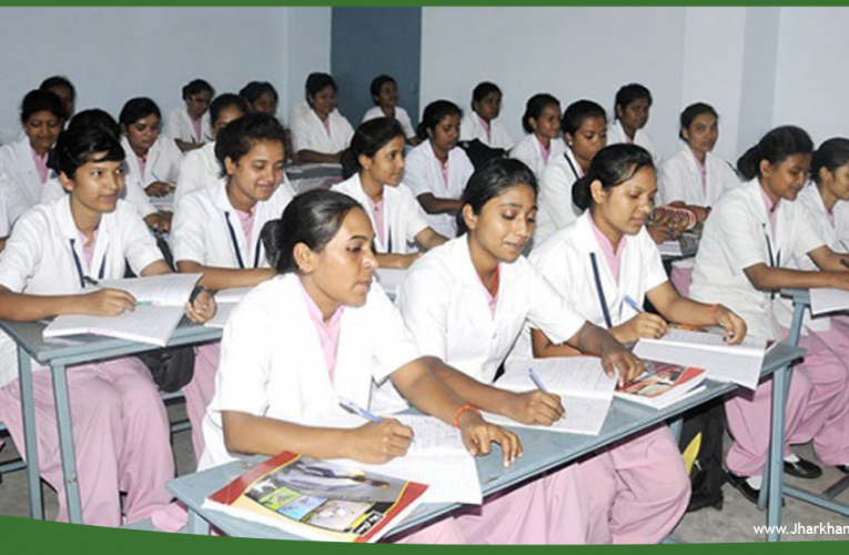 झारखंड में मेडिकल और नर्सिंग के छात्रों को नौकरी में दी जाएगी प्राथमिकता..