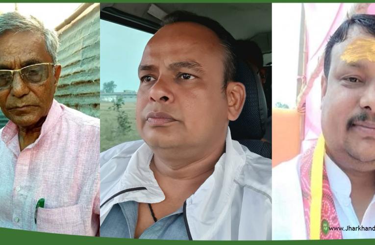 विधायकों की खरीद-फरोख्त: दिल्ली में होटल विवांता के सीसीटीवी फुटेज में दिखे ये नेता..