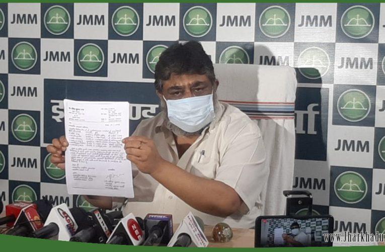 झामुमो ने कसा बीजेपी पर तंज, कहा दूसरे दलों से आने वाले लोगों को भाजपा मंत्री बना रही..