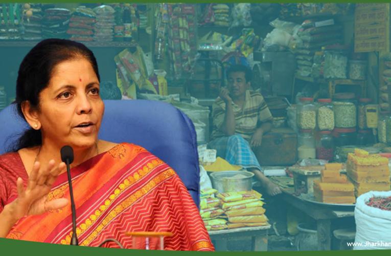 वित्त मंत्री निर्मला सीतारमण ने खुदरा और थोक व्यापारियों को दी बड़ी राहत..