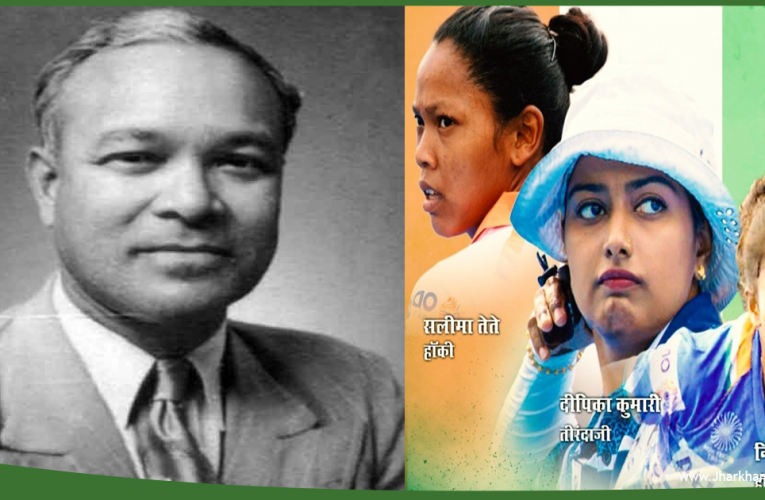 Know about the Jharkhand connection to India's first Olympic Gold Medal..
