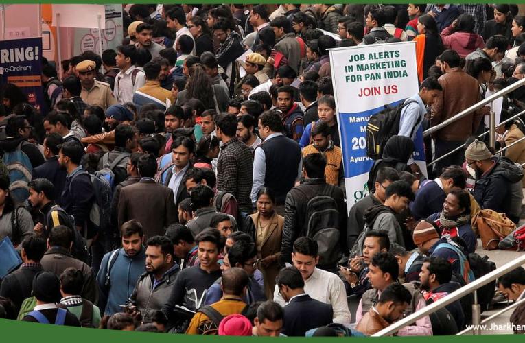 झारखंड में बेरोजगारी का दिखा असर, नियोजनालय में 18 माह में 638% बढ़े आवेदन..