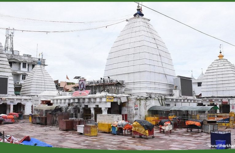 बाबा मंदिर खोलने की मांग को लेकर देवघर बंद..