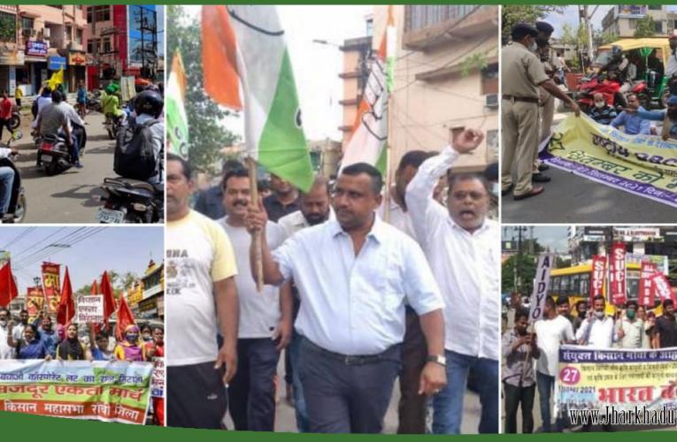 झारखंड में भारत बंद का ये है हाल, विपक्षी दलों के साथ नक्सलियों का भी समर्थन..