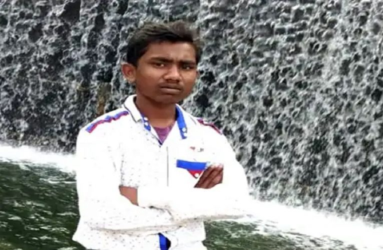 मोबाइल ने छीन ली युवक की जिंदगी! बात करते हुए नदी में गिरने से दर्दनाक मौत..
