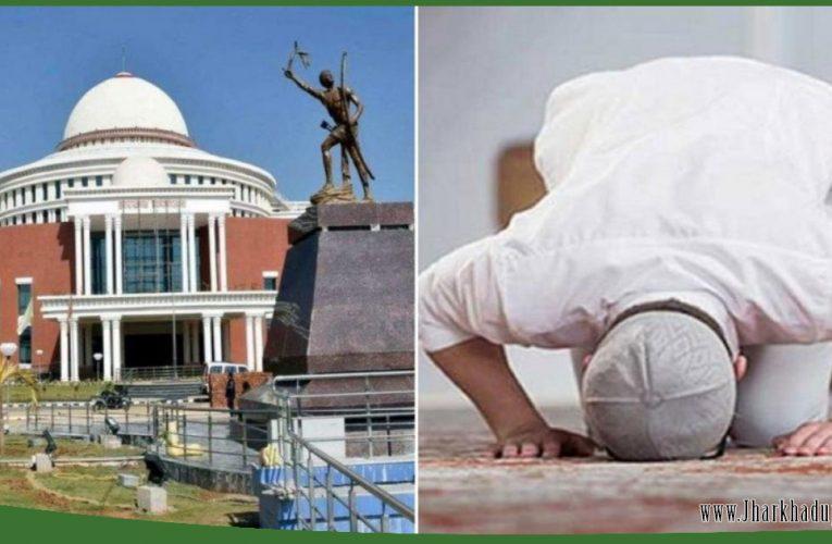 संविधान के खिलाफ है विधानसभा में नमाज कक्ष, जानें क्या है कानून विशेषज्ञों की राय..