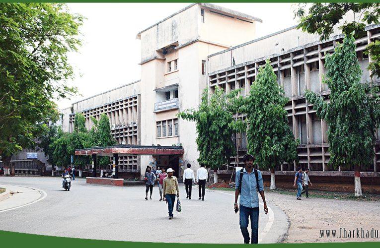 NIT Jamshedpur में अब हिंदी में भी होगी इंजीनियरिंग की पढ़ाई..