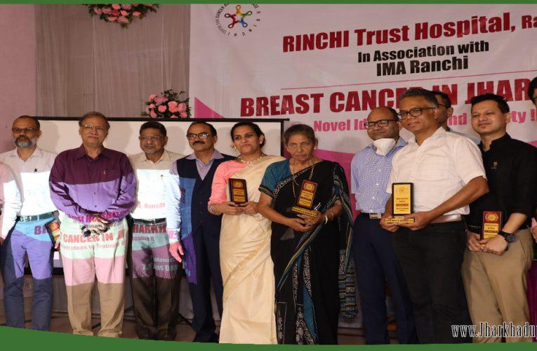 स्तन कैंसर के प्रति जागरूकता फैलाने के लिए कार्यशाला का आयोजन..