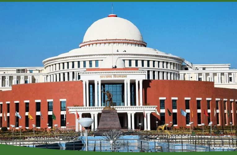 Jharkhand: निजी कंपनियों में 40 हजार तक सैलरी वाले पदों पर 75% स्थानीय नियुक्त होंगे..