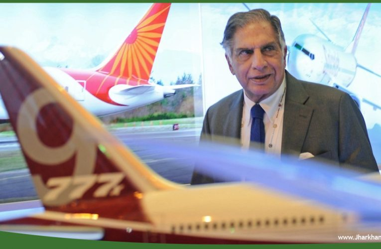 Tata Sons की हो गई एयर इंडिया..
