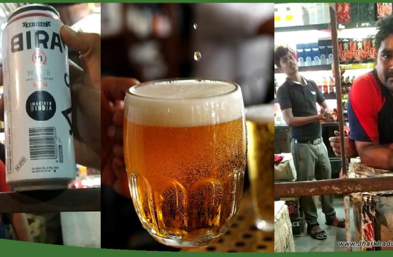 बोकारो में धड़ल्ले से बिक रही है एक्सपायरी डेट की बीयर..