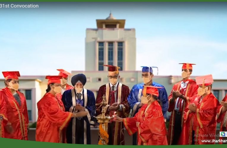 बीआइटी मेसरा के 31वें दीक्षांत समारोह में 35 गोल्ड मेडेलिस्ट में 17 छात्राएं..