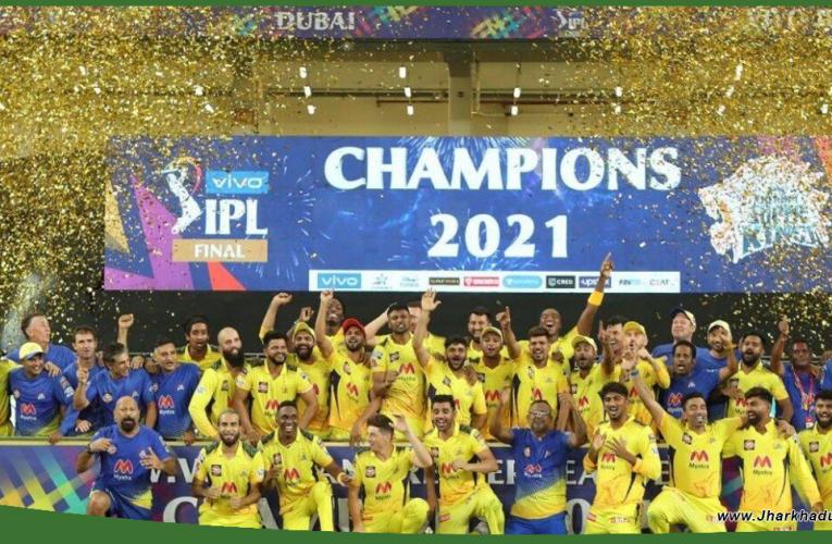 CSK ने जीता खिताब, चौथी बार IPL ट्रॉफी पर कब्जा..