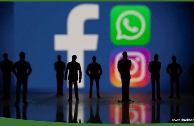 छह घंटे ठप रही फेसबुक की सेवाएं, 600 करोड़ डॉलर का नुकसान, जानिए क्या है वजह..