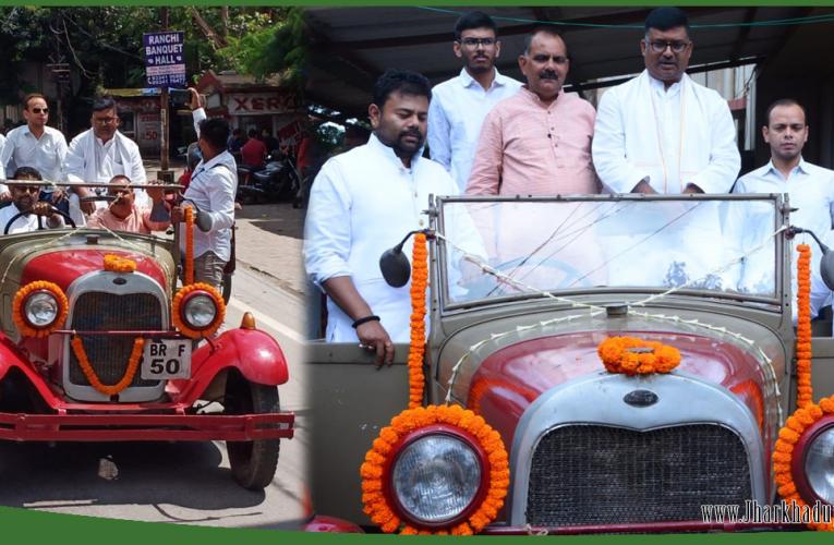 Gandhi Jayanti 2021: प्रोफेशनल फॉर प्रोग्रेस यात्रा में शामिल हुए मंत्री रामेश्वर उरांव..