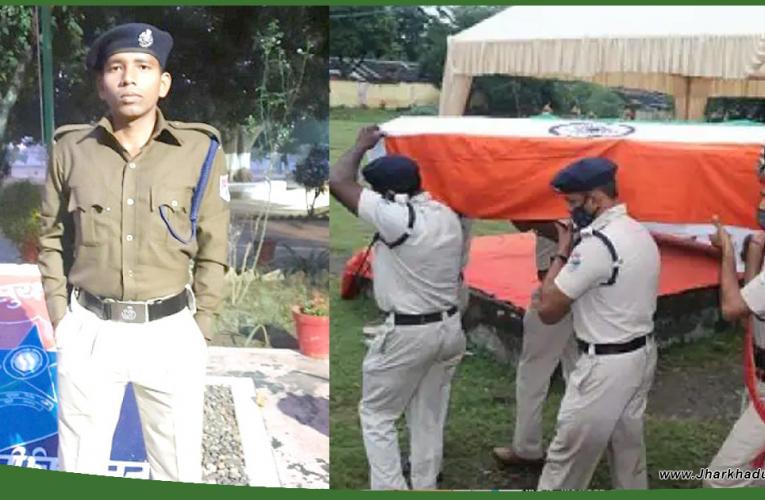 ग्रामीणों के हमले में जख्मी आरपीएफ जवान की टीएमएच में मौत..