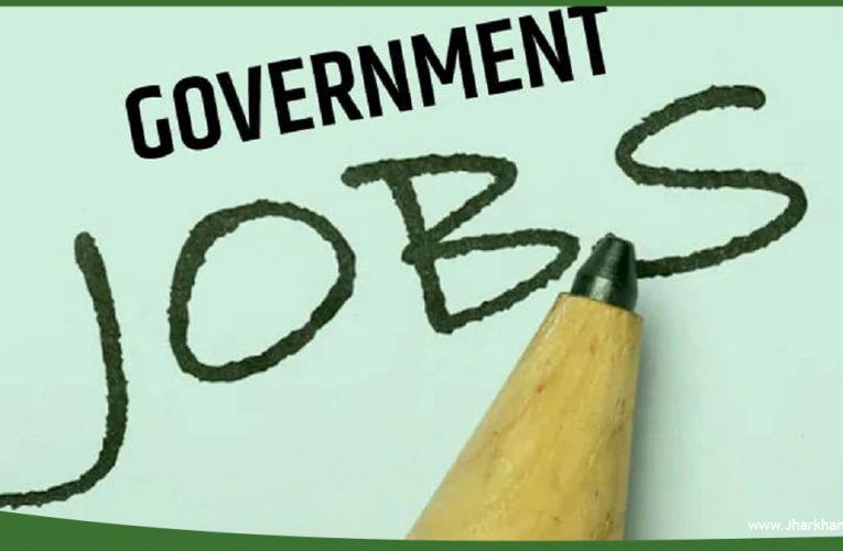 राज्य विधि विज्ञान प्रयोगशाला में 49 पदों पर नियुक्ति प्रक्रिया शुरू..