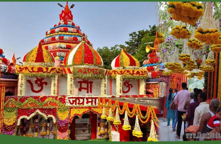 नवरात्र पर रजरप्पा मंदिर में सजा है माता का दरबार..